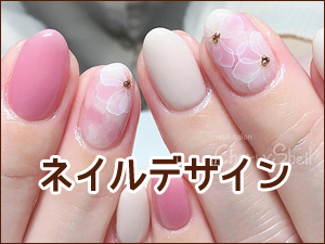 banner-cs-naildesign